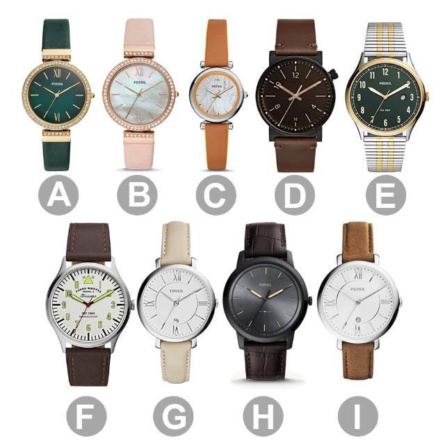 【FOSSIL】氣質三針簡約石英腕錶(多款任選)