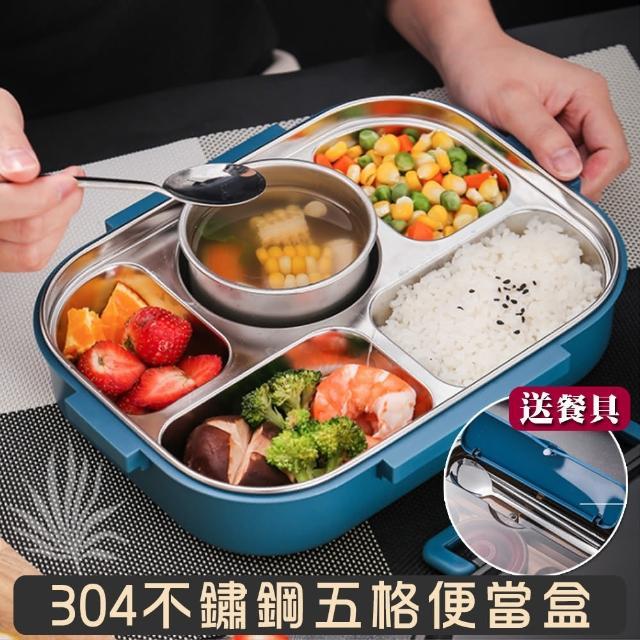莫蘭迪新色 304不鏽鋼五格便當盒(附餐具+湯碗+便當袋 飯盒 餐盒 保溫 餐盤)