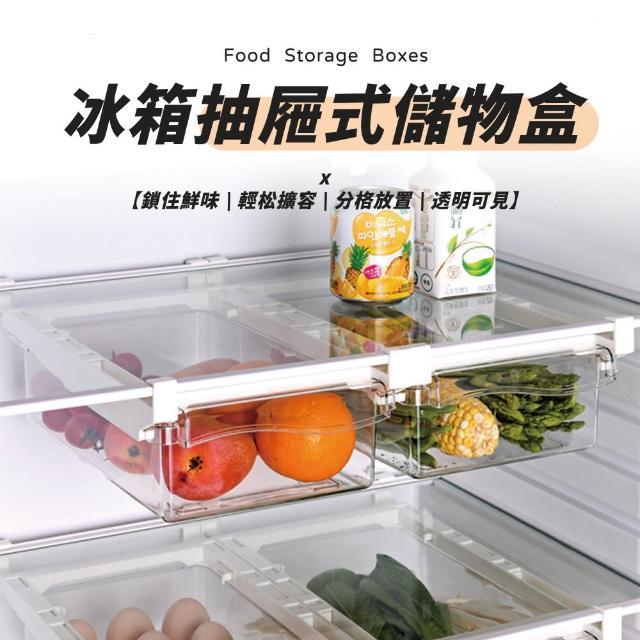 【358百貨】冰箱收納盒 蔬果盒+雞蛋架1組(冰箱收納架 收納盒 雞蛋架 蔬果盒)