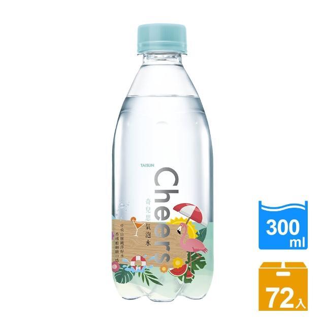 【泰山】TAISUN Cheers氣泡水300ml 3箱組 24入/箱