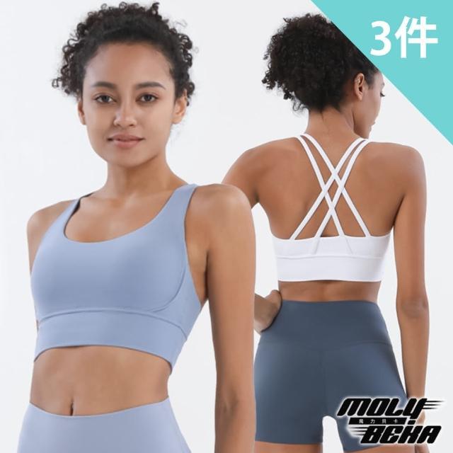 【Molybeka 魔力貝卡】雙X交叉爆炸減壓美背運動內衣/無鋼圈內衣(超值3件組-隨機)
