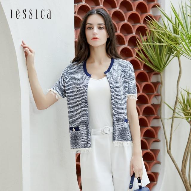 【JESSICA】百搭氣質小香風須邊短袖針織開衫(藍)
