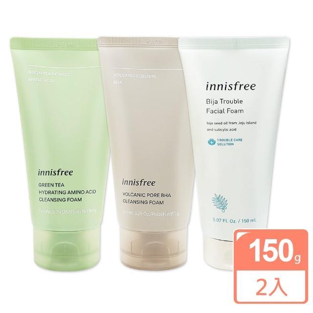 【innisfree】綠茶/橄欖/火山灰/超級火山洗面乳150ml(任選2入★平行輸入)