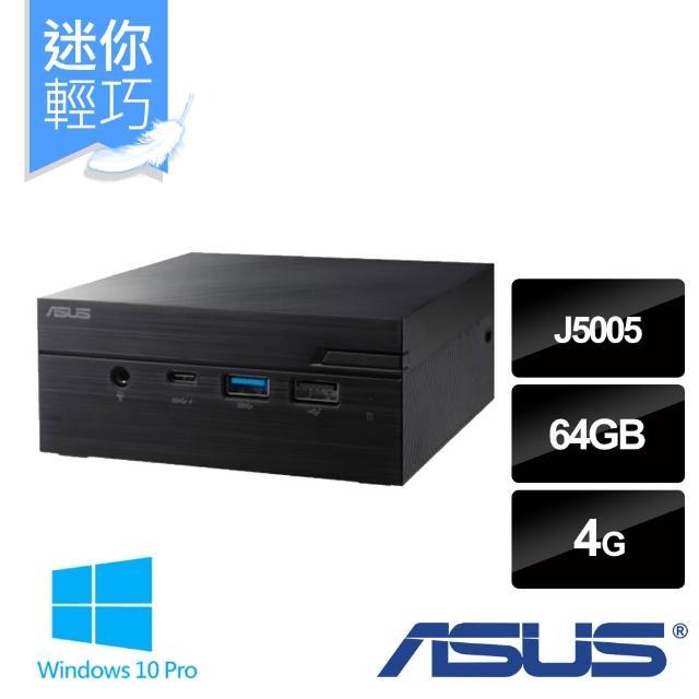 【ASUS 華碩】MiniPC PN40-BP839ZV 迷你電腦(Celeron J5005/4G/64G EMMC/Win10 Pro)
