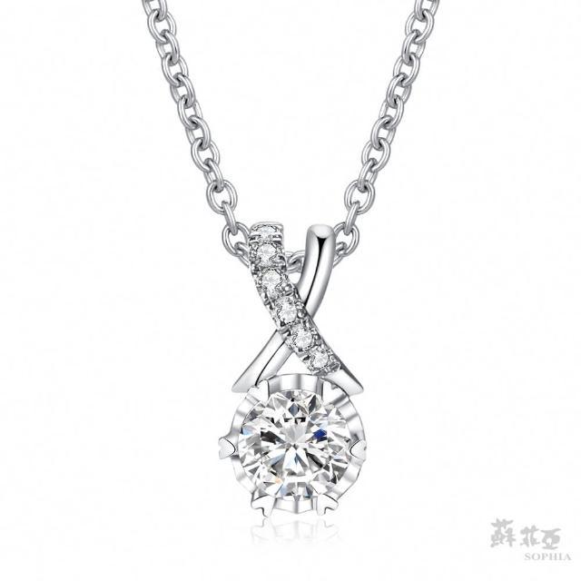 【蘇菲亞珠寶】心願 30分 18K白金 鑽石項鍊