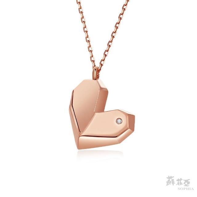 【蘇菲亞珠寶】心動系列 悸動 18K玫瑰金 鑽石套鍊
