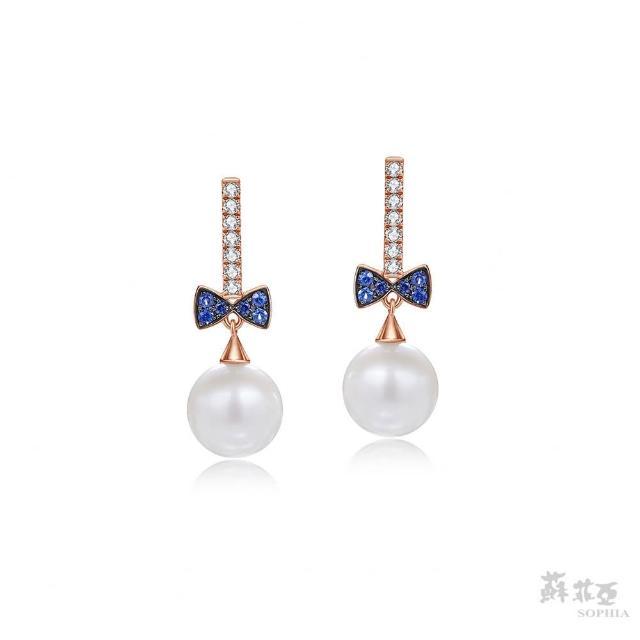【蘇菲亞珠寶】純淨喜悅 14K玫瑰金 鑽石耳環