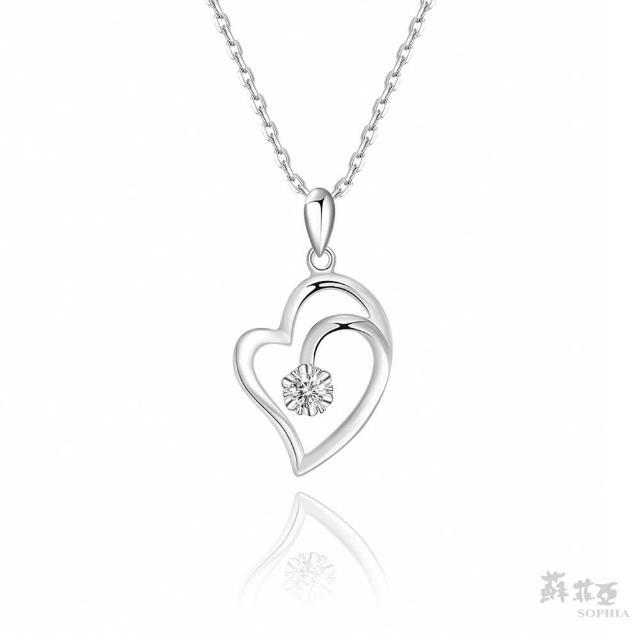 【蘇菲亞珠寶】愛戀心鑽 5分 14K白金 鑽石項鍊