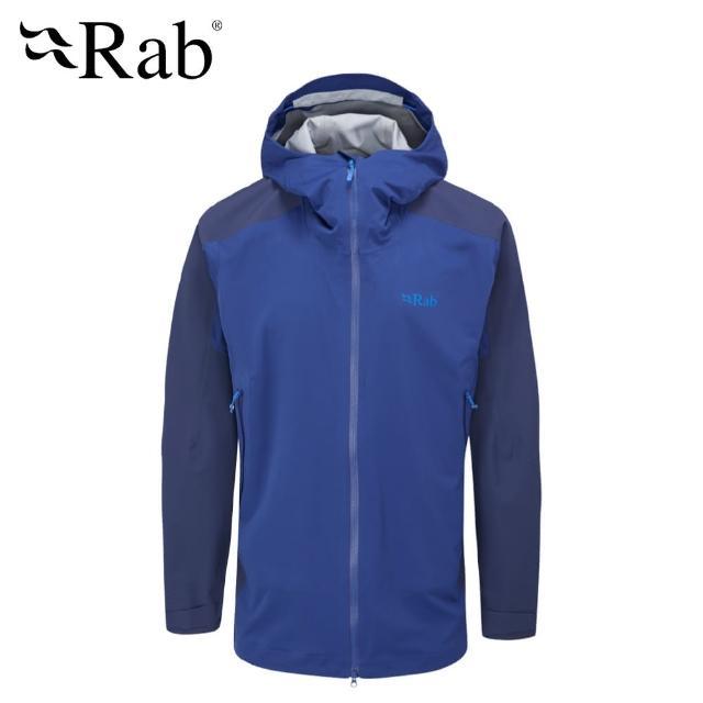 【RAB】Kinetic Alpine 2.0 Jacket 高透氣彈性防水連帽外套 男款 夜落藍 #QWG69