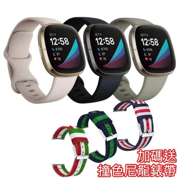 【Fitbit】SENSE 進階健康智慧手錶 運動手錶+皮革錶帶組合(公司貨)