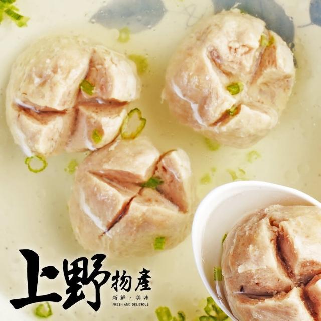 【上野物產】鮮甜多汁古早味貢丸 x5包(300g±10%/約10顆/包)