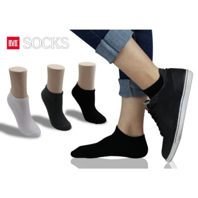 【BVD】中性休閒毛巾底船襪-12雙入(黑、灰、白三色)