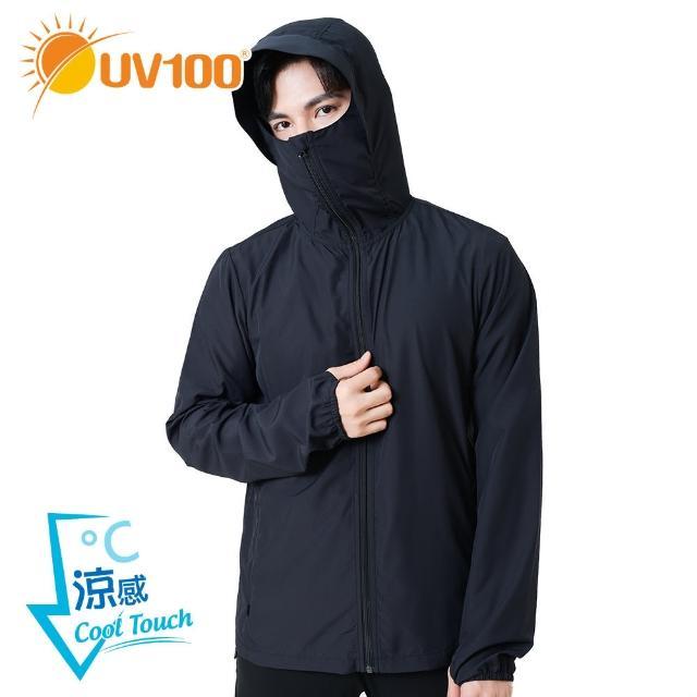【UV100】抗UV-涼感輕薄口罩連帽外套-男 AL20068(瞬間涼感、口罩連帽、外套、吸濕速乾)