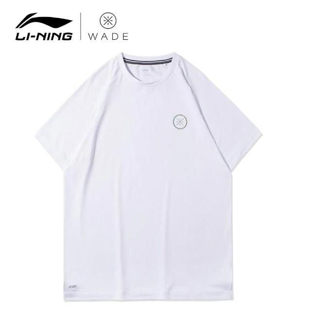 【LI-NING 李寧】韋德系列男子反光速乾涼爽短袖T恤 標準白(ATSR285-2)