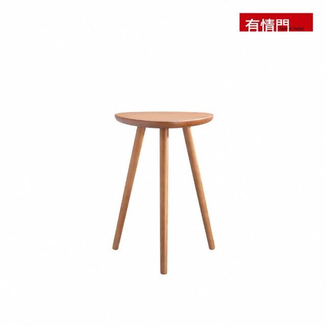【有情門】STRAUSS Lab飯糰葉子邊几 自然木色(製作期為10-15個工作天/實木/MIT/邊桌/床邊桌)