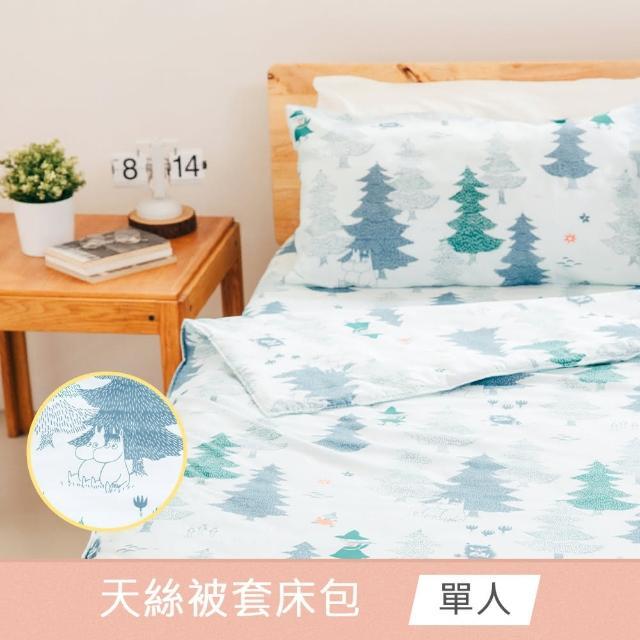 【Like a Cork】嚕嚕米Moomin森林透氣天絲被套床包組-單人(吸濕排汗 寢具 含床包*1 枕套*1 薄被套*1)
