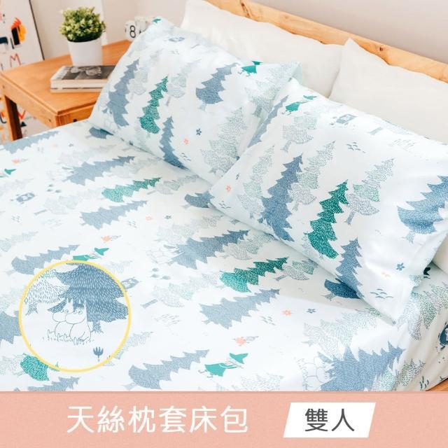 【Like a Cork】嚕嚕米Moomin森林透氣天絲枕套床包組-雙人(吸濕排汗 寢具 含床包*1 枕套*2)