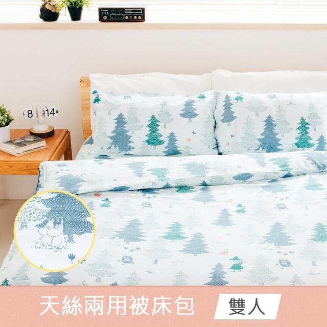 【Like a Cork】嚕嚕米Moomin森林透氣天絲鋪棉兩用被套床包組-雙人(寢具 含床包*1 枕套*2 兩用被*1)