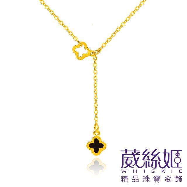 【葳絲姬金飾】9999純黃金項鍊 垂吊幸運花-0.76錢±3厘