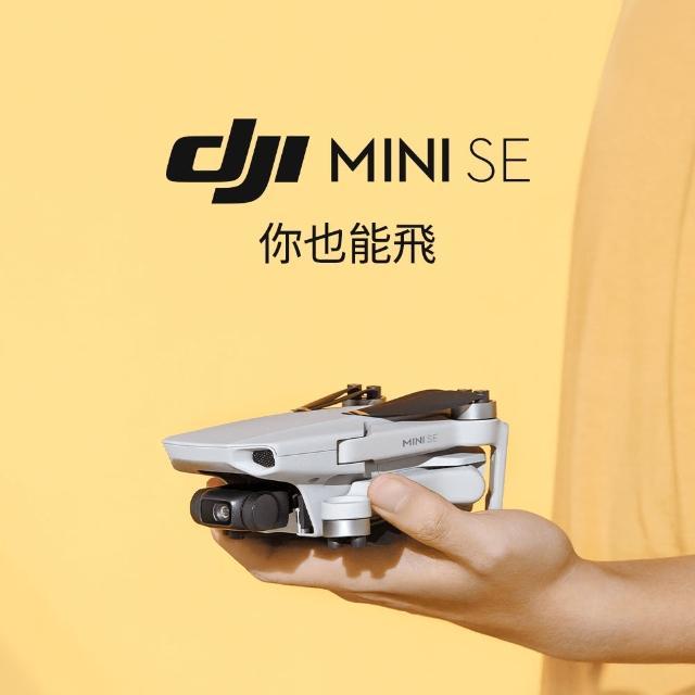 【DJI】Mini SE單機版(先創公司貨)