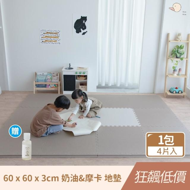 【PatoPato】嬰幼兒專用馬卡龍64*64*3cm雙色地墊/奶油摩卡(一包4片/內含清潔液隨身瓶30ml*1瓶/款式隨機)