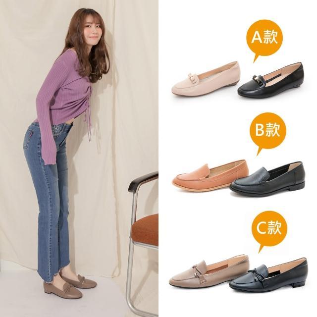 【ORIN】限時優惠(簡約平底鞋3款任選)