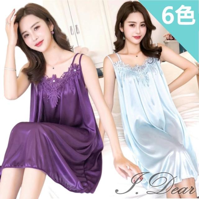 【I.Dear】日韓寬鬆甜美蕾絲刺繡燙鑽冰絲仿絲綢長版連身睡衣裙居家服(6色)