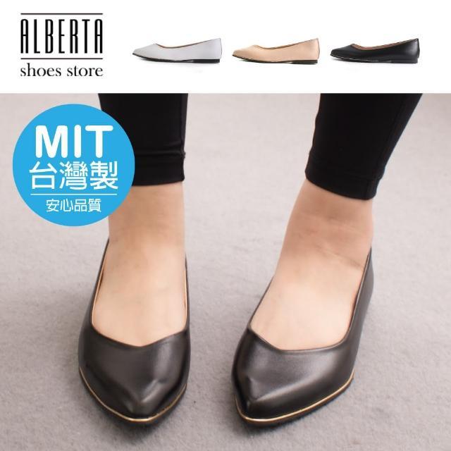 【Alberta】MIT台灣製 1.5cm休閒鞋 優雅氣質百搭金邊 皮革平底尖頭包鞋 OL上班族
