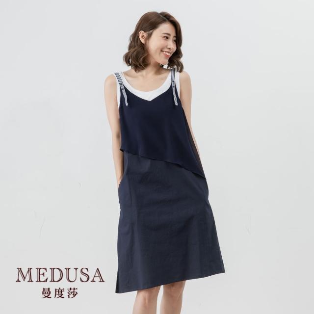 【MEDUSA 曼度莎】細肩帶層次感斜切純棉洋裝(S-L)|休閒純棉洋裝|上班族穿搭 職場穿搭(605-35506)