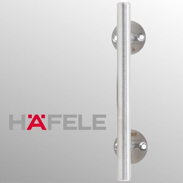 【Hafele 德國海福樂】家具把手 長126mm(泰國DIY包裝套組)