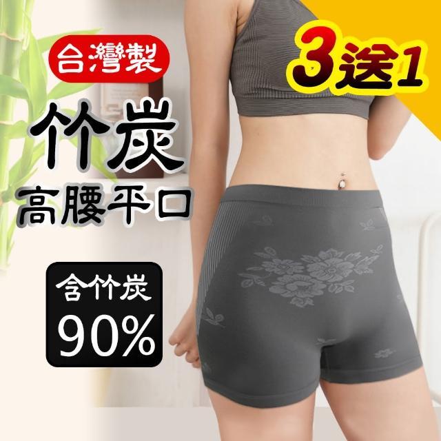 【源之氣】竹炭無縫女高腰平口褲/灰薔薇/3+1件 RM-20017 -台灣製