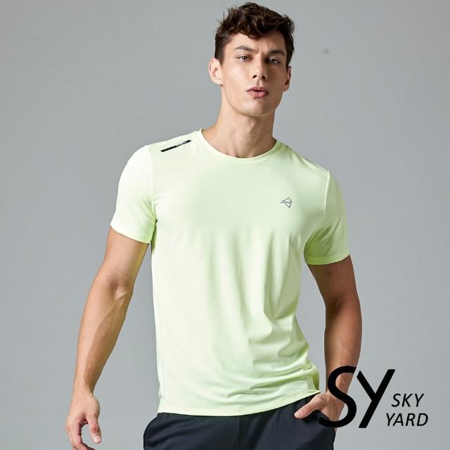 【SKY YARD】素面格紋壓紋前肩飾條運動T恤(黃色)
