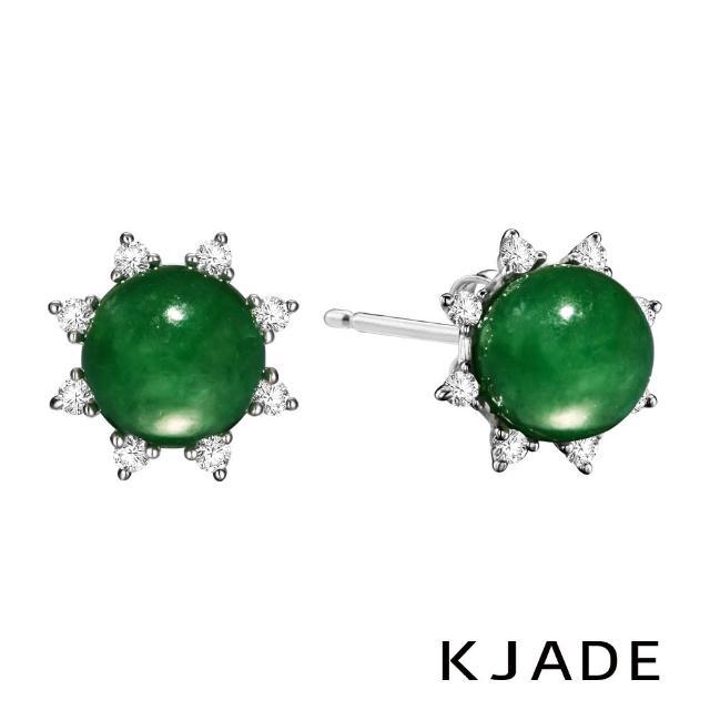 【KJADE 輕翡翠】綠翡翠純銀耳環|光芒