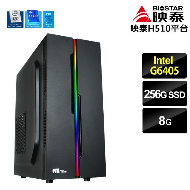 【映泰平台】BIOSTAR {太空漫步} Intel G6405 雙核 Intel UHD 610 文書機(Intel G6405/8G/256GB_SSD)