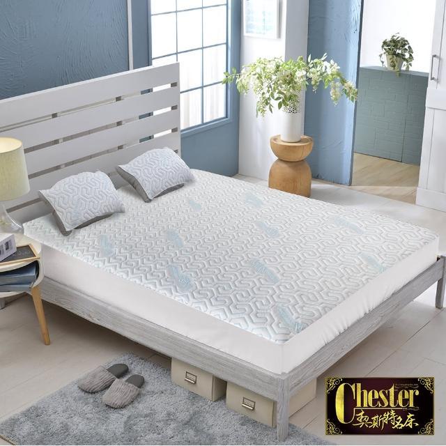 【契斯特】日本授權極凍紗涼墊床包款 獨家限定版-6尺(雙人加大 床包 床墊套 Qmax)