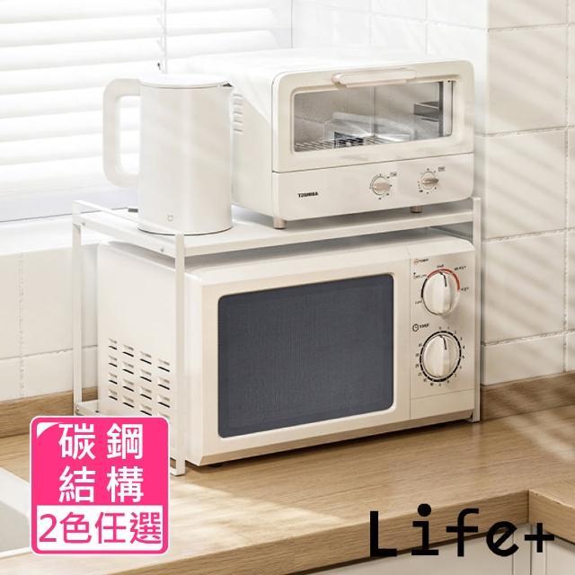 【Life+】純色風尚 多功能微波爐置物架 收納架(2色任選)