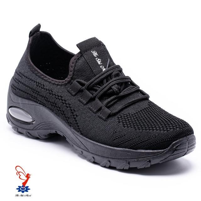 【母子鱷魚】隨心舒壓氣墊運動鞋-黑