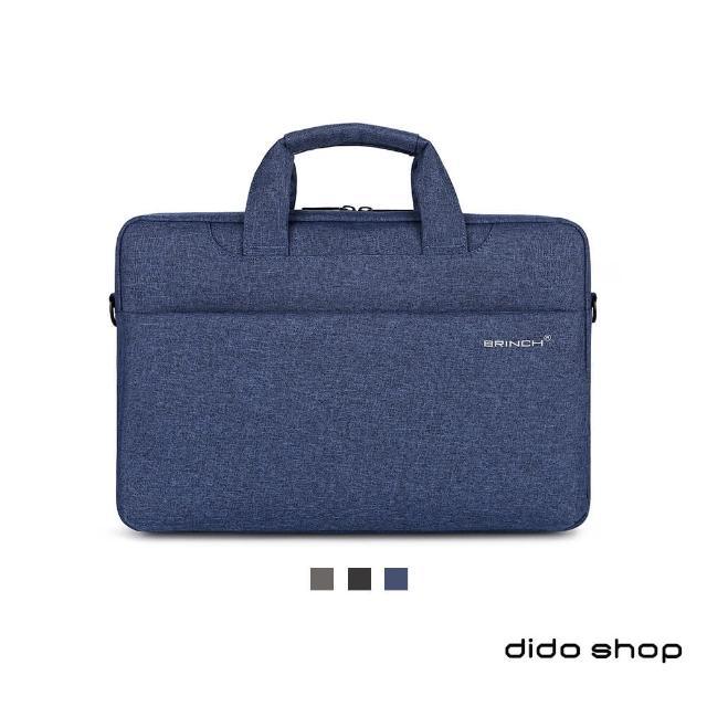 【Didoshop】15.6吋 卓越商務手提斜背筆電包 電腦包(CL316)