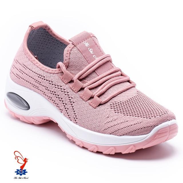 【母子鱷魚】隨心舒壓氣墊運動鞋-粉紅