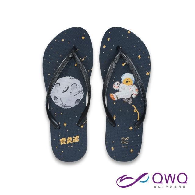【QWQ】女款防滑夾腳拖鞋 黃臭泥人字拖鞋 海灘涼拖鞋 月球 曜石黑(AIHC00305)