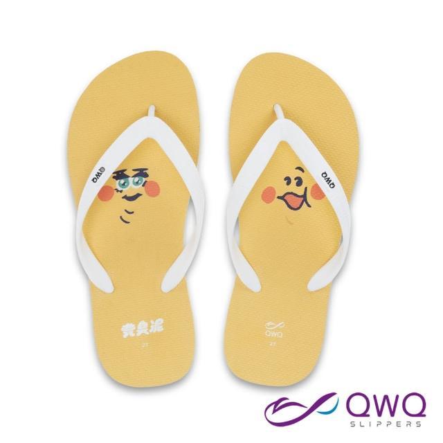【QWQ】男款防滑夾腳拖鞋 黃臭泥人字拖鞋 海灘涼拖鞋 大臉 牛奶白(AIHC10112)