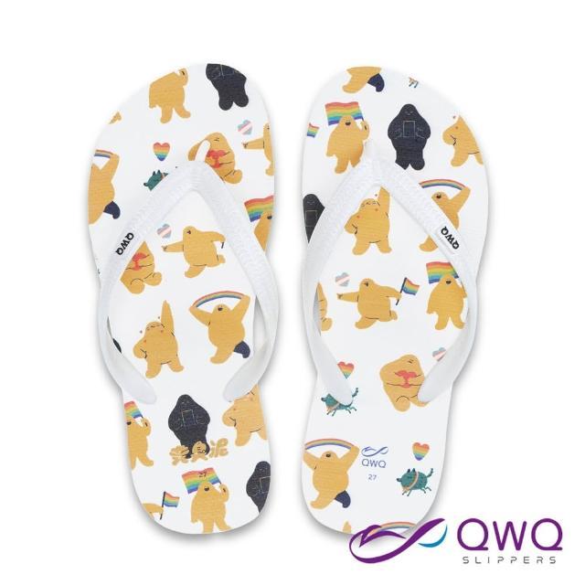 【QWQ】男款防滑夾腳拖鞋 黃臭泥人字拖鞋 海灘涼拖鞋 彩虹 牛奶白(AIHC10212)