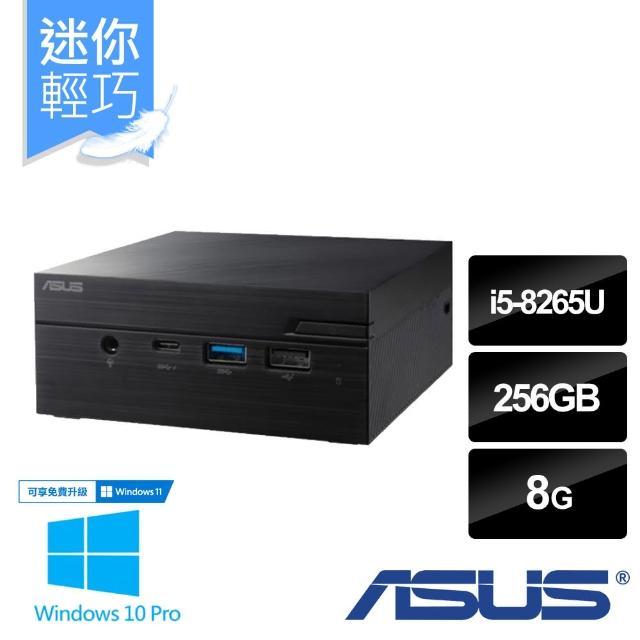 【ASUS 華碩】Mini PC PN61-B5209ZC i5四核迷你電腦(i5-8265U/8G/256G SSD/Win10 PRO)