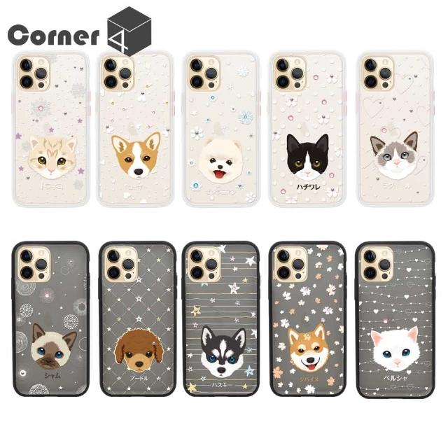 【Corner4】iPhone 11/11 Pro/11 Pro Max 柔滑觸感軍規防摔彩鑽手機殼