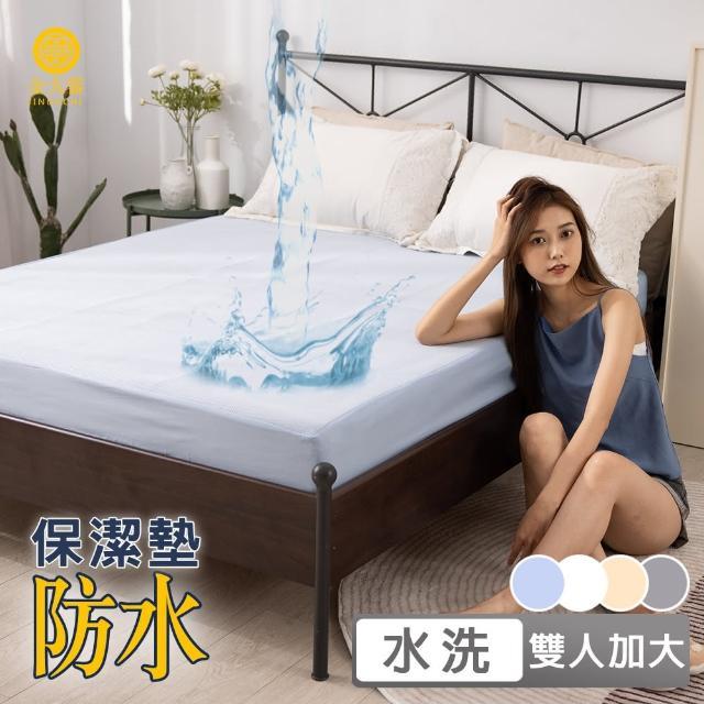 【Jindachi金大器】6尺雙人加大 蜂巢床包式 透氣網布 保潔墊 抗污防螨抗菌防水 加強防護力-多色選擇