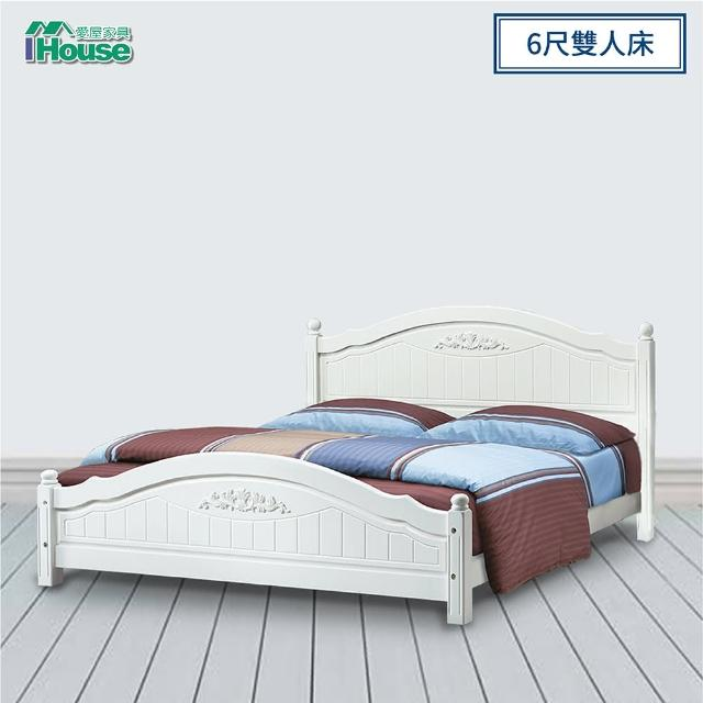 【IHouse】貝莉 6尺白色雙人床