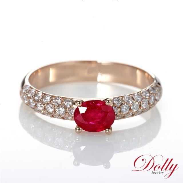【DOLLY】緬甸紅寶石 14K玫瑰金鑽石戒指(004)