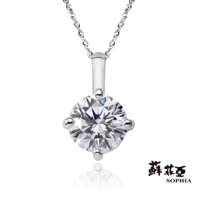 【蘇菲亞珠寶】簡約四爪 10分 18K白金 鑽石項鍊