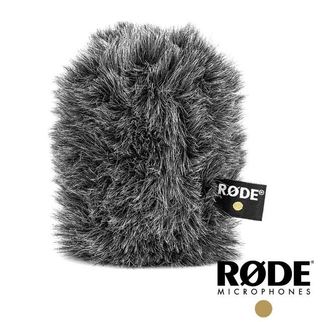【RODE】羅德 WS11 原廠防風毛套(公司貨 RDWS11 VMNTG VideoMic NTG 專用防風罩)
