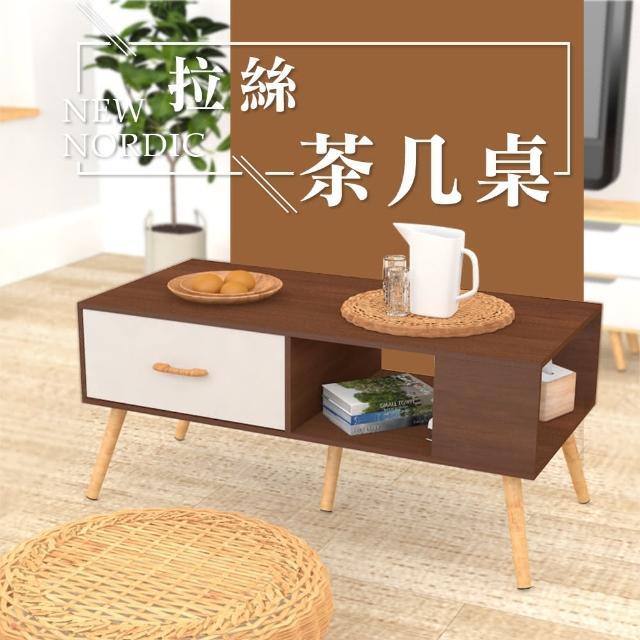 【樂嫚妮】北歐拉絲茶几矮桌 茶几桌 和室桌 客廳桌(客廳茶几 小型電視櫃)